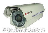 科为安 道路监控摄像机,强光抑制摄像机,网络自动抓拍车牌摄像机