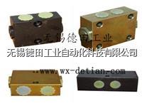 SO-K8L-43;双向液压锁 SO-K8L-43