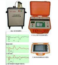 SUTE-900二次脉冲电缆故障测试仪 SUTE-900