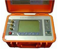 DZY-2000电缆故障测试仪 DZY-2000
