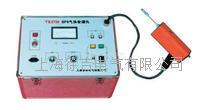TE3750SF6气体检漏仪 TE3750