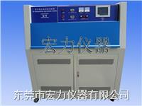 宏力紫外光老化试验箱 HL-QU-UV3