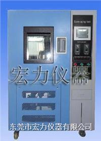 臭氧老化试验箱 HL-CY-100