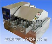 蒸汽老化试验箱 HL-ZQ-4