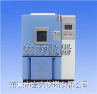 臭氧老化试验箱供应商 HL-CY-100