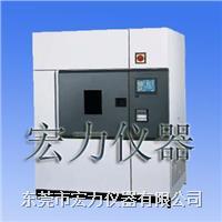 氙灯耐候老化试验箱 HL-SU-500