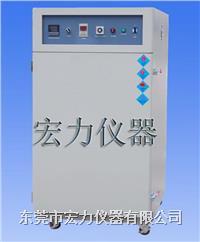 恒温恒湿培养箱 HL-RH-150S