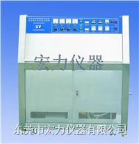 UV紫外光耐候老化箱