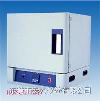 工业烤箱广东高温烤箱 HL-SZ-72