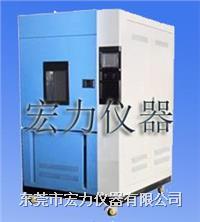 塑胶检测氙灯老化试验箱 HL-SU-380