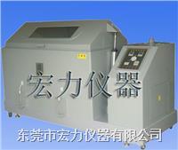 盐水喷雾试验箱 HL-ST-150
