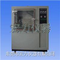 喷水式淋雨箱  IP5  IP6淋雨试验箱 HLSC-500