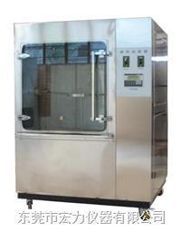IP1 IP2滴水式淋雨试验箱  淋雨测试箱 HLSC-800