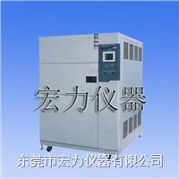 冷热冲击试验箱供应商 HL-TS3-80SUW