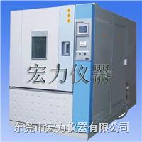 快速温变化试验箱 HL-KS-80-5