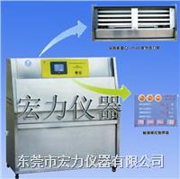紫外老化试验箱 HL-QU-UV3