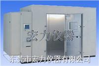 步入式温湿度试验室 HL-ATH-容积
