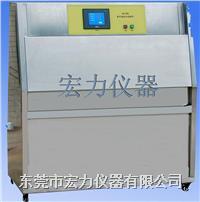 紫外线加速老化试验机 HL-QU-UV3