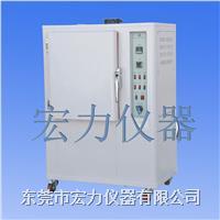材料耐黄变测试箱/高温耐黄变试验箱 HL-RYK-72