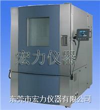 快速升降温试验机 HL-TS3-80DUW