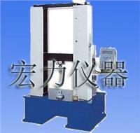 塑胶拉力试验机/塑胶测试拉力试验机 HL-LH-500