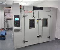 步入式恒温恒湿试验房 HL-ATH-容积