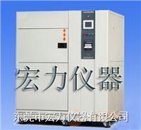耐用实惠型冷热冲击试验箱 HL-TS3-80