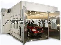 大型恒温恒湿试验房/非标定制恒温恒湿实验室