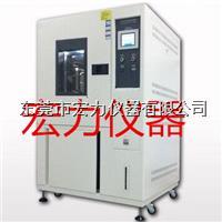 韩国正品触摸屏控制器恒温恒湿箱/触摸屏恒温恒湿试验箱
