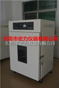 高温试验箱 高温烤箱   HL-GZ-72