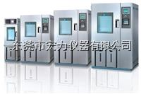 东莞高低温测试箱维修修理保养 HL-TP-80U