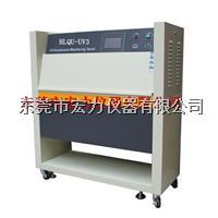 紫外光老化箱 紫外光加速老化试验箱 HL-QU-UV3