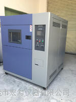 36L冷热冲击箱   36L冷热冲击试验箱