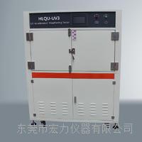 紫外光照老化试验箱  UV光测试机