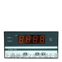 XTMA-100智能数字显示调节仪(上海自动化仪表六厂) XTMA-100
