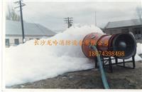 湖南--BGP-200--电动防爆高倍数泡沫产生器