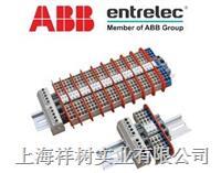 瑞典 ENTRELEC信号转换器、ENTRELEC继电器、模块、过载继电器、接触器、压力开关、计时器、电源、接线端子
