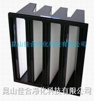 高效过滤器组合式高效V型过滤器 高效过滤器 单法兰塑料框V型过滤器 F10