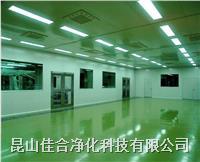 设计规划施工万级千级百级无尘室工程-无尘环境专业检测 W0.0