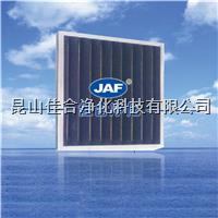 活性炭过滤器 活性炭板式过滤器箱式活性炭褶型过滤器 空气过滤器 活性炭过滤网 活性炭