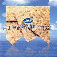 厂家直销椰子滤网 纤维滤网 椰棕 过滤材料 滤料 A4