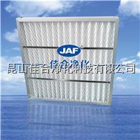 折叠式初效过滤网/空调过滤网/铝框折叠式过滤网/初效过滤器 JAF-005
