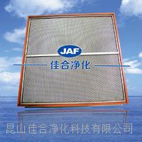 重庆超净烘箱烤箱250°高温环境空气过滤器涂布机烤漆房空气净化-佳合净化 075