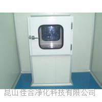贵州201/304不锈钢传递窗机械互锁传递窗600型传递口 091