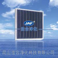 除异味气体吸附有害气体活性炭过滤器新风系统空调箱滤网