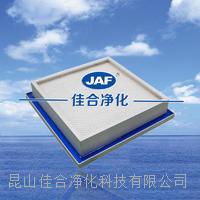重庆食品制药厂专用液槽过滤器天花板蓝色密封液槽高效过滤器-佳合净化 055