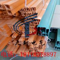 安全滑触线价格 单极安全滑触线H型
