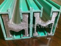 江苏单极滑触线  HXPnR-H型单极滑触线