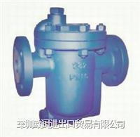 进口自由浮球式蒸汽疏水阀|西安进口球子式疏水阀|进口浮球式疏水器
