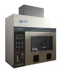 水平垂直燃烧试验仪 微机控制 AN6150D/6150E
